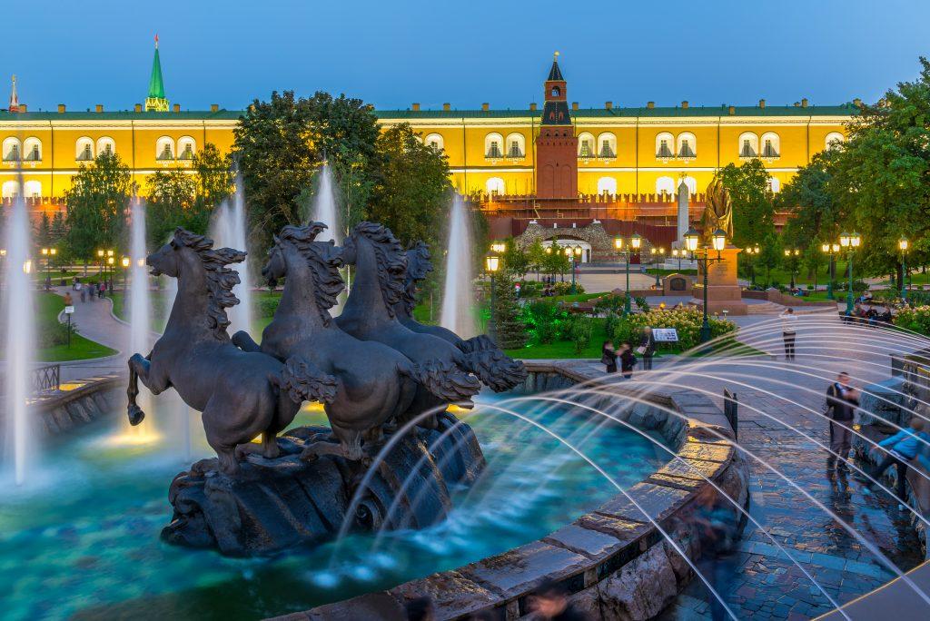 Aleyandergarten Moskau