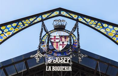 TOP Highlight Barcelona: Mercado de la Boquería